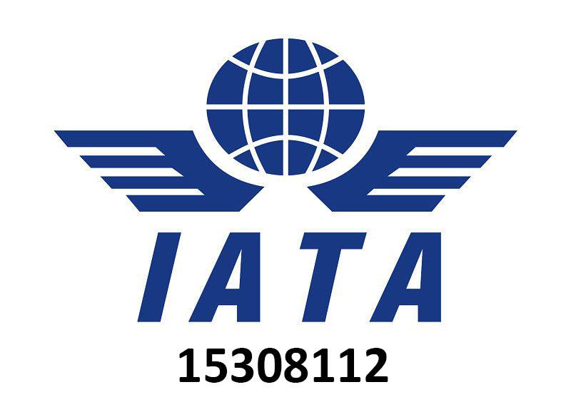 IATA BALI CEMERLANG TOURS